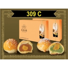 image of Ming Xiang Tai_Salted Egg Pastry & Pandan Salted Egg Pastry_咸蛋酥 & 翡翠咸蛋酥  6PCS