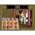 Ming Xiang Tai__Six Prosperity Pastry_六福酥饼  12PCS