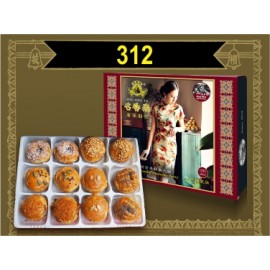 image of Ming Xiang Tai__Six Prosperity Pastry_六福酥饼  12PCS