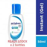 <READY STOCK> Antabax Instant Hand Sanitizer 50ml x 2btl