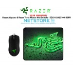 Razer Abyssus 2000DPI Gaming Mouse & Razer Goliathus Speed Terra Mouse Mat Mousepad Bundle - RZ83-02020100-B3M1