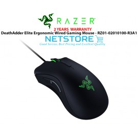 image of Razer DeathAdder Elite Wired Gaming Mouse - RZ01-02010100-R3A1