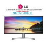 LG 29WK600-W 29' Inch 21:9 HDR10 FreeSync IPS MONITOR 29WK600