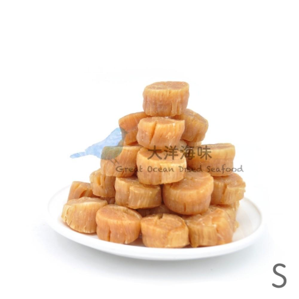 Hokkaido Dried Scallop Size S 日本北海道干贝 S (1x100g)
