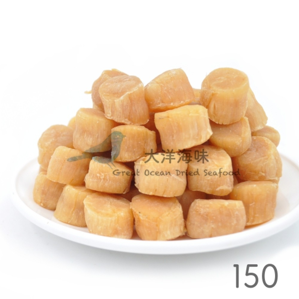 Chinese Dried Scallop Size 150 大连干贝150头 (1x100g)