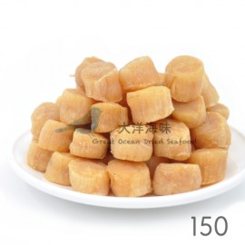 image of Chinese Dried Scallop Size 150 大连干贝150头 (1x100g)