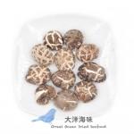 Tea Flower Mushroom 仿木茶花菇AA级 (3-4cm)