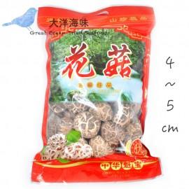 image of Tea Flower Mushroom 仿木茶花菇AA级 (4-5cm)