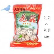 image of Shittake Dried Mushroom 精品白花菇 (4.2-4.8cm)