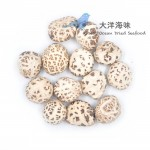 Shittake Dried Mushroom 精品白花菇 (4.2-4.8cm)