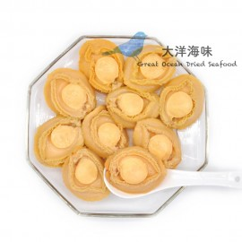 image of [BigSize]Chilean Canned Abalone 智利鲍鱼8/10头(1x425g)