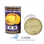 [BigSize]Chilean Canned Abalone 智利鲍鱼8/10头(1x425g)