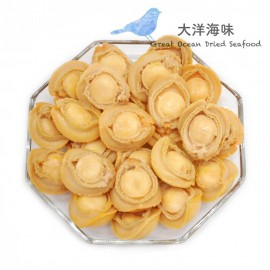 image of [Small Size]Chilean Canned Abalone 智利鲍鱼20/26头(1x425g)