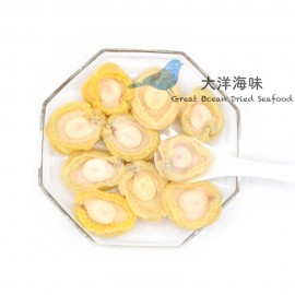 image of [Big Size]Superior Canned Abalone 吉品清汤鲍鱼8/10/12头(1x425g)