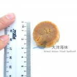 Hokkaido Dried Scallop Size M 日本北海道干贝 M (1x100g)