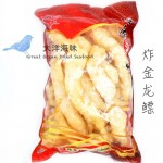 Fried Jin Long FIshmaw 炸金龙鳔 (1x100g)