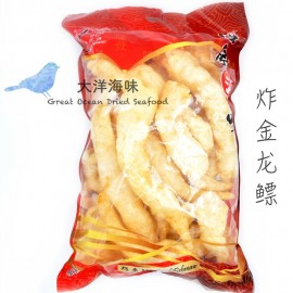image of Fried Jin Long FIshmaw 炸金龙鳔 (1x100g)