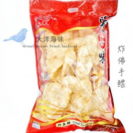 image of Fried Fo Shou Fishmaw 炸佛手鳔 (1x100g)