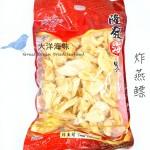 Fried Yan Fishmaw 炸白莲鳔/燕鳔 (100g-500g)