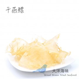 image of Dried Yan Fishmaw 干白莲鳔/燕鳔 (100g-500g)