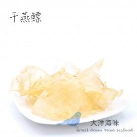 image of Dried Yan Fishmaw 干白莲鳔/燕鳔 (100g-500g)