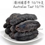 Sea Cucumber-Australian Teatfish (10/14) 澳洲猪婆参 10/14支 (1x500g)