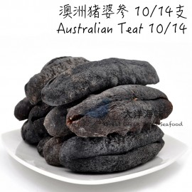 image of Sea Cucumber-Australian Teatfish (10/14) 澳洲猪婆参 10/14支 (1x500g)