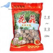 image of Tea Flower Mushroom 仿木茶花菇AA级 (2.8-3.3cm)