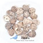 Tea Flower Mushroom 仿木茶花菇AA级 (2.8-3.3cm)