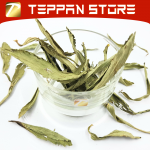 [50g] Stevia Leaf | 甜菊叶茶 Teh Stevia -Malaysia -Flower Tea -Teh Bunga