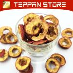 [100g] Crataegus/Hawthorn Berry   山楂茶 Hirisan Hawthorn -Malaysia -Flower Tea -Teh Bunga