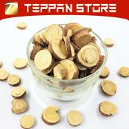 image of [100g] Licorice Root Tea | 甘草粒茶 Hirisan Likuoris -Malaysia -Flower Tea -Teh Bunga