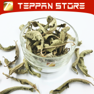 image of [50g] Verbena Tea | 柠檬马鞭草 Teh Verbena -Malaysia -Flower Tea -Teh Bunga