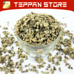 [100g] Lotus Leaf Tea | 荷叶粒 Teh Daun Teratai -Malaysia -Flower Tea -Teh Bunga
