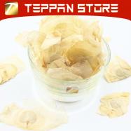 image of [50g] Semen Oroxyli | 玉蝴蝶 Teh Yu Hu Deh -Malaysia -Flower Tea -Teh Bunga
