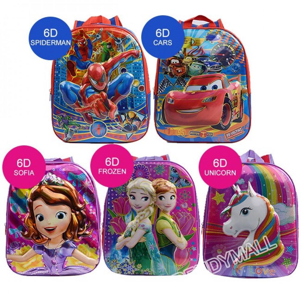 6D Cartoon Design Kids Backpack Unicorn