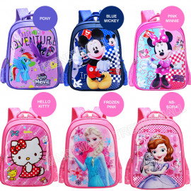 image of Readystock Malaysia  Kids Backpack / School Bag