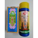 [Combo Set] 青草追风油TYT Treatment Oil + 飞机牌珍保风油Jumbo Brand-Minyak Jumbo