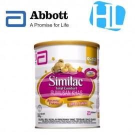 image of Similac Total Comfort