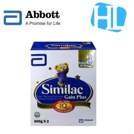 image of Similac Gain Plus 1.2kg BIB