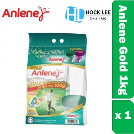 image of Anlene Gold 1kg X 1
