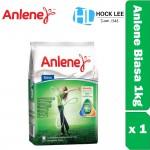 Anlene Regular 1kg X 1