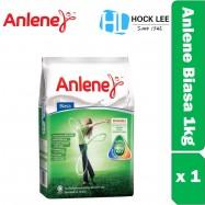 image of Anlene Regular 1kg X 1