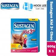 image of Sustagen Kid 3+ Choc 600g X 1