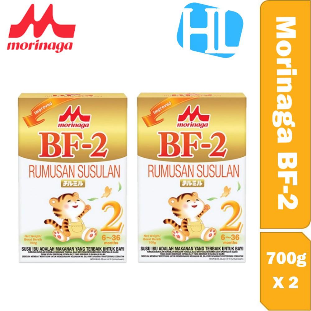 Morinaga BF-2 700g X 2