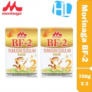 image of Morinaga BF-2 700g X 2