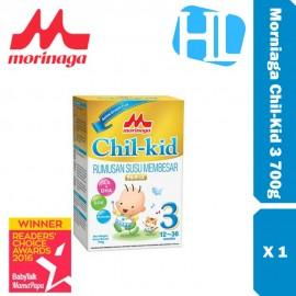 image of Morinaga Chil-Kid 3 700g X 1