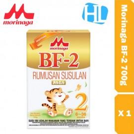 image of Morinaga BF-2 700g
