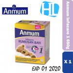 Anmum Infacare Step 1 650g