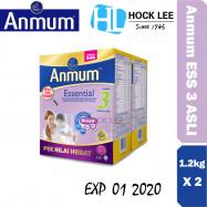 image of Anmum Essential Step 3 Original 1.2kg X 2